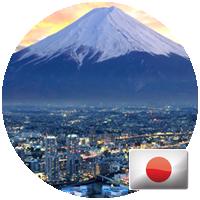 japanski1