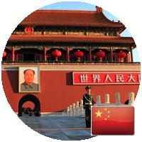 kineski1
